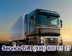 Разборка грузовиков Рено