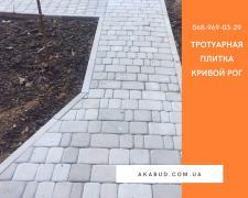 Тротуарная плитка Кривой Рог. Плитка Старый город
